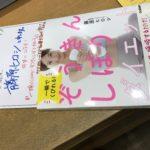 神戸新聞に掲載されてます!!